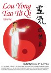 Lou Tong Tao Tö Qi, Introduction