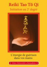 Reiki Tao Tö Qi. Initiation au 2e degré.